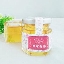 喜蜜50g六邊形瓶裝蜂蜜婚慶回禮蜂蜜貼牌代工批發廠家直銷圖片