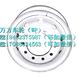 汽车轮圈批发保护车胎高强度轮辐批发定做保护车胎型钢钢圈