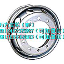 重型卡车车轮轮辋耐用护胎型汽车车轮图片