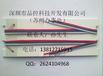 汽车电子PCB板应变测试仪,通用应力测试仪