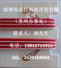 PCB板应力测试、应力测试仪,pcba应力测试仪