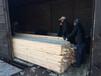供应木材口料大方包装板