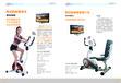 智能娱乐网络健身