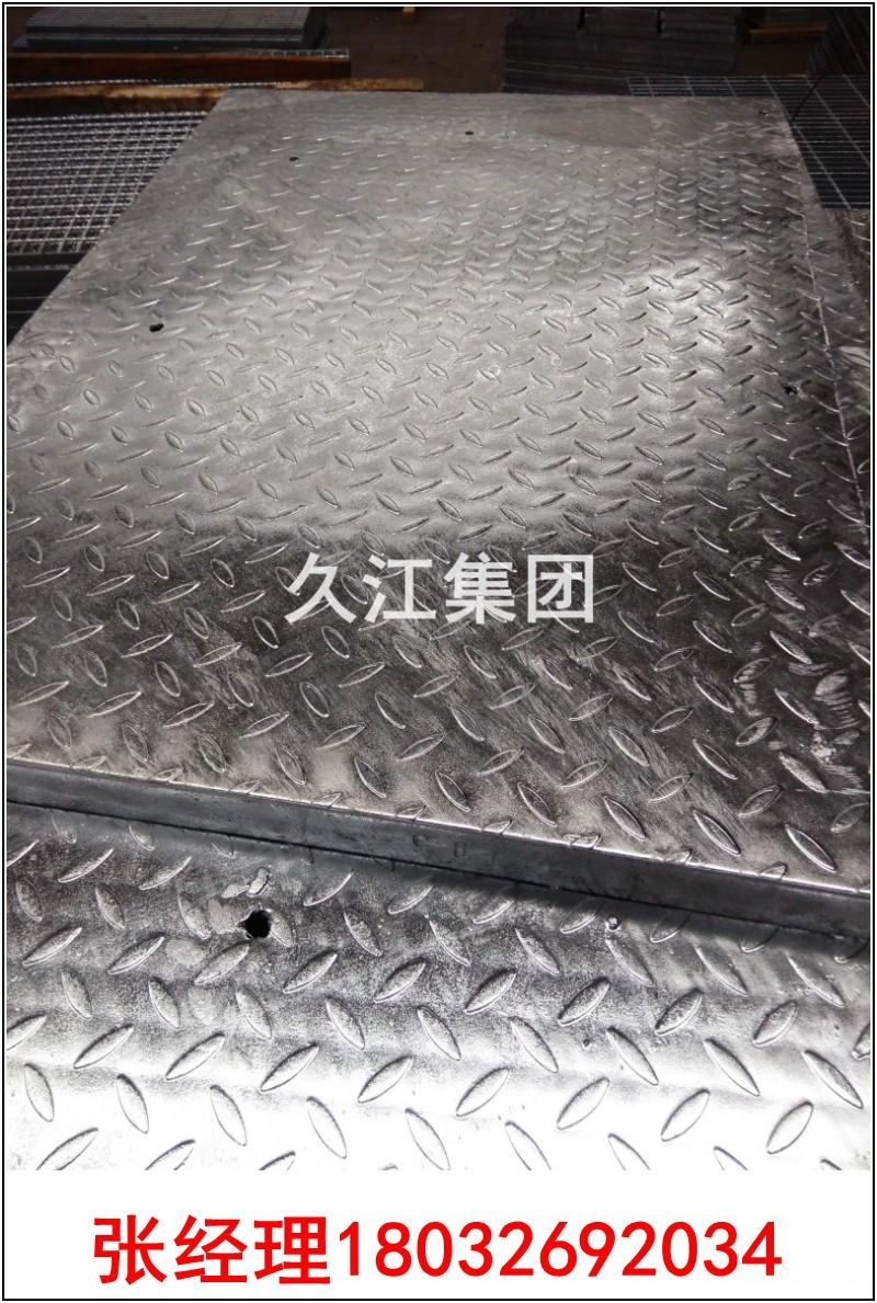 镀锌花纹板钢格板