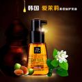 韩国爱茉莉美妆仙玫瑰橄榄蜂蜜护发精油护发油70ml