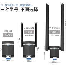 双频2.4G/5.8G无线网卡高速1200M无线网卡支持802.11ac千兆网卡图片