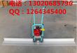 2016新款制造价格低廉手扶式整平机混凝土振动尺汽油机振动尺