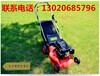 庆安制造价格优惠动力GX35割草机便携式打草机割灌机