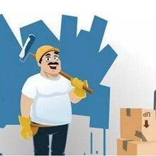 西安装修公司哪家好,家庭装修你最看重的是哪方面?