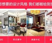 西安家庭装修费用,90平米100平米110平米装修报价图片