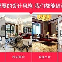 西安家庭装修费用,90平米100平米110平米装修报价