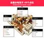 西安_商洛_咸陽口碑最好的家庭裝修公司排名