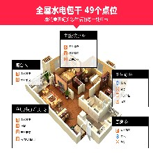 西安旧房改造全包装修哪个公司好?