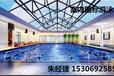 新悦城运动馆官园城堡金保大厦明欣福园分馆恒温游泳池健身房游泳培训
