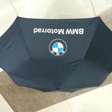 西安广告伞供应太阳伞供应可定制logo