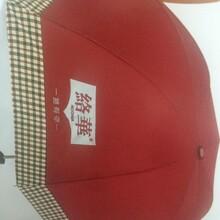 西安广告伞、太阳伞供应可定制logo