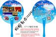 供应促销礼品扇子可定制logo