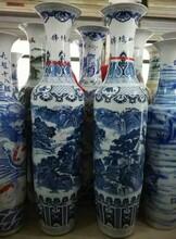 西安开业陶瓷大花瓶、落地大花瓶、可定制logo