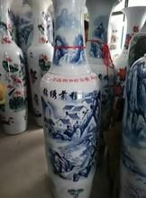 供应西安开业摆件、树脂摆件、落地陶瓷大花瓶、免费送货上门