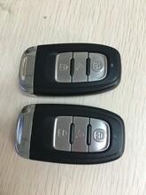 深圳厂家直销改装双环SCEO一键启动无钥匙进入手机掌控