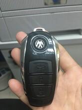 大众甲壳虫改装一键启动系统无钥匙进入厂家直销