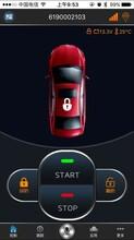 宝马X3X5X6原车一键启动升级无钥匙进入遥控器远程启动手机启动GPS定位