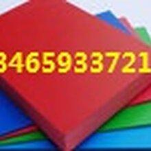 PVC结皮板PVC橱柜板PVC木塑板