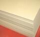 塑料板PVC塑料板pp塑料板pe塑料板PVC透明塑料板