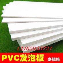皮雕板PVC底板生产厂家价格图片