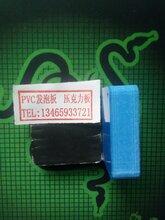 PVC发泡板厂家山东发泡板厂家PVC结皮板