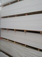 17mm15毫米14毫米13厘12毫米10/7/6/4毫米PVC发泡板木塑板图片