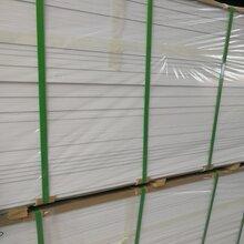 15毫米PVC发泡板15毫米PVC结皮发泡板15毫米雪弗板15毫米安迪板15毫米木塑板图片