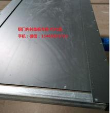18毫米黑色雪弗板19毫米黑色PVC结皮板15毫米12毫米10毫米黑色PVC结皮发泡板图片