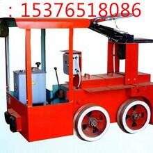 高配置1.5吨电机车,架线式1.5吨矿用电机车价格