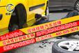 西安南三环汽车道路救援服务电话