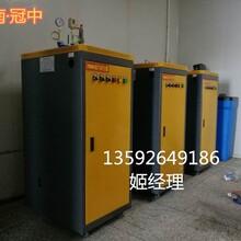 北京蒸汽发生器72千瓦电蒸汽发生器小型电蒸汽锅炉