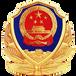 四川成都第三方资质检测机构