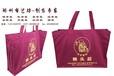 纪念品包装手提袋三门峡宣传棉布袋旅游广告棉布手提袋