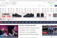 360信息流怎么投放到北京时间广告呢