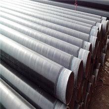3pe防腐螺旋焊接钢管价格有望回升图片