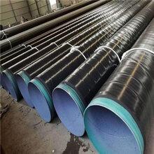 加强级tpep防腐钢管价格优惠力度大图片