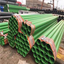 环氧粉末防腐螺旋钢管执行标准图片