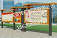 生产宣传栏的厂家,山东聊城宣传栏制造厂