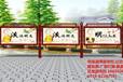河源宣传栏河源广告牌广东河源宣传栏广东宣传栏