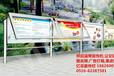 海南宣传栏,海南海口宣传栏制造图片