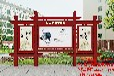 广西园林宣传栏图片,广西桂林园林宣传栏图片