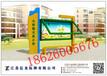 河北邢台广告宣传栏制作厂家邢台学校艺术宣传栏批量生产商