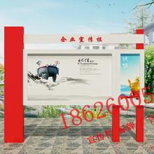 河南宣传栏开封宣传栏广东宣传栏广东阅报栏