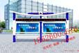 宣传栏-广东广州宣传栏公交站台广东公交站台滚动画面宣传栏