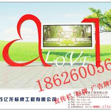 四川宣传栏广东宣传栏四川广告牌广东广告牌